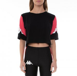 222 Banda Wastoria Trackpants - Pink Black - Kappa USA