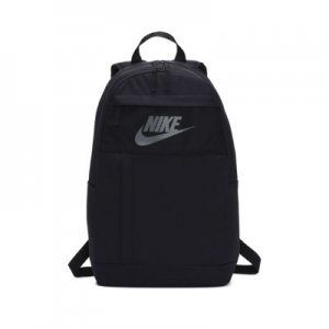 Nike Elemental LBR Backpack.